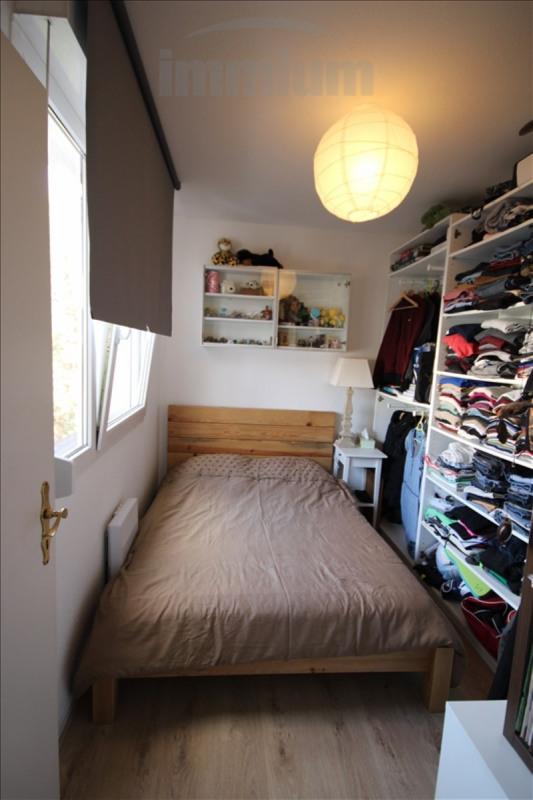 Location appartement Strasbourg 535€ CC - Photo 2