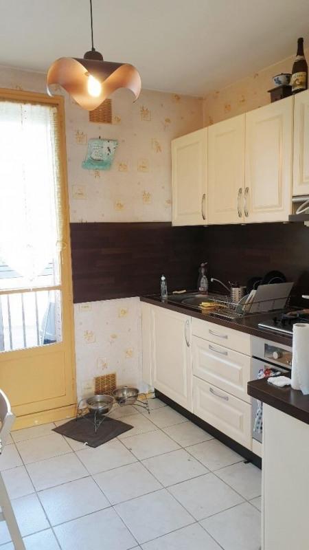 Vendita appartamento Vénissieux 139000€ - Fotografia 4