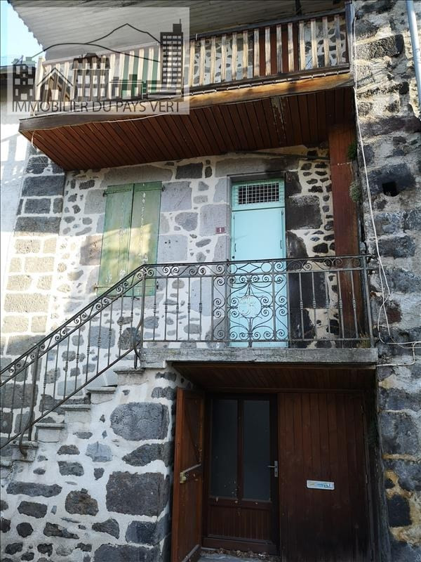 Vente immeuble Polminhac 64000€ - Photo 1