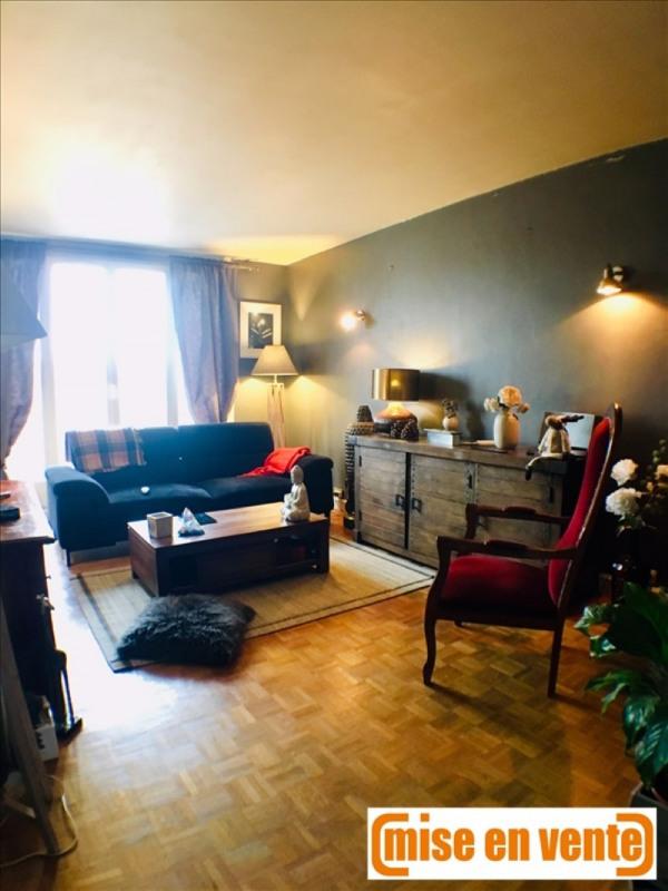 Vente appartement Le perreux sur marne 288000€ - Photo 1