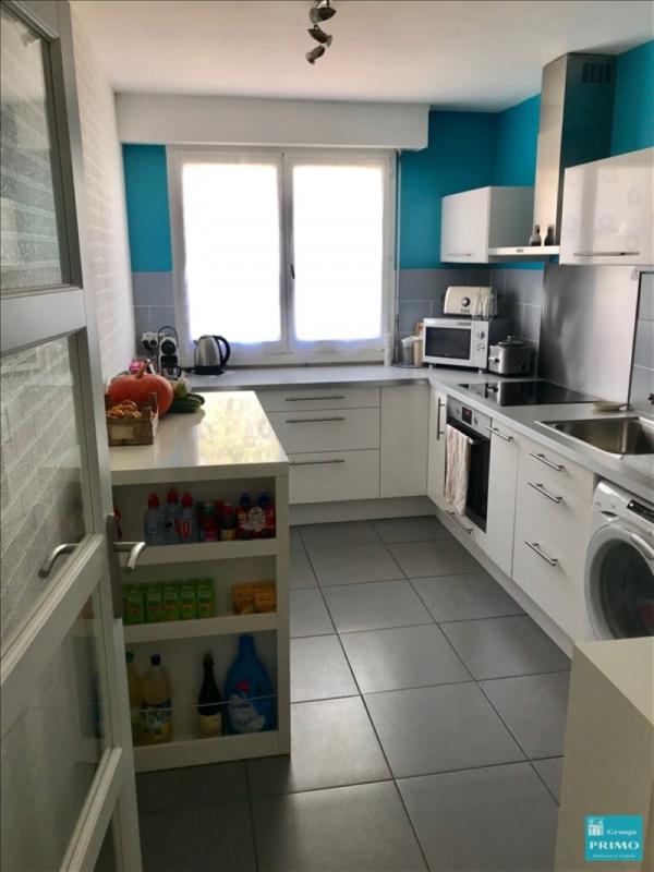 Vente appartement Massy 295000€ - Photo 3