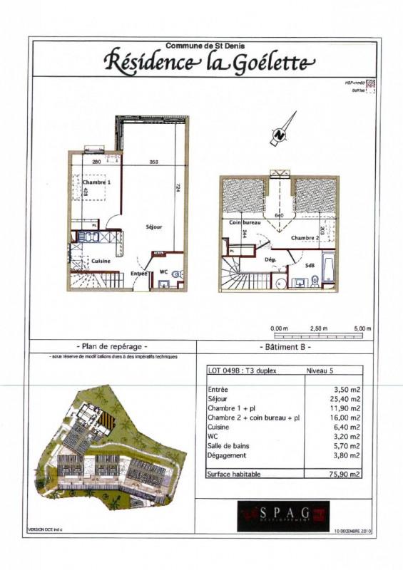 Location appartement St denis 790€ CC - Photo 10