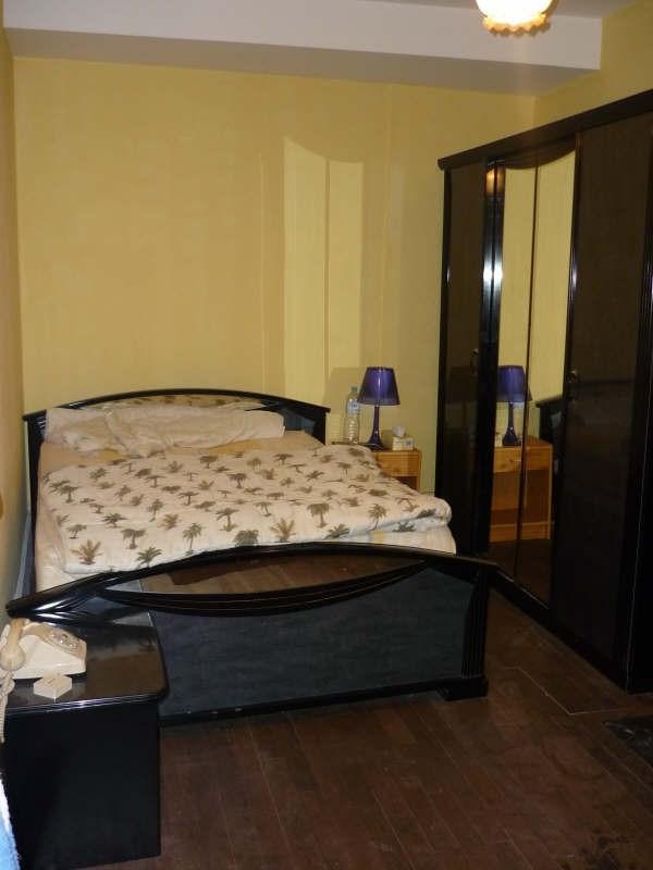 Vente maison / villa Ligny le chatel 108000€ - Photo 5