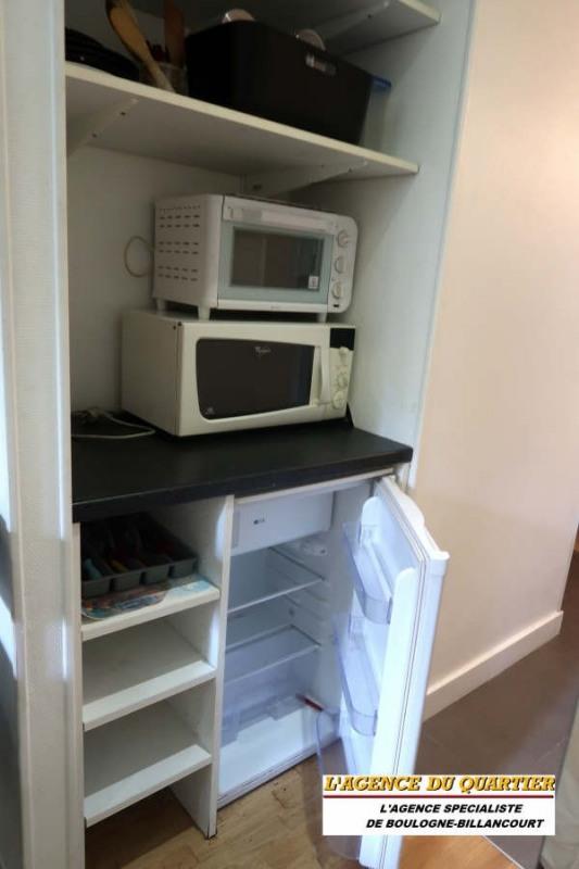 Vente appartement Boulogne billancourt 125000€ - Photo 4
