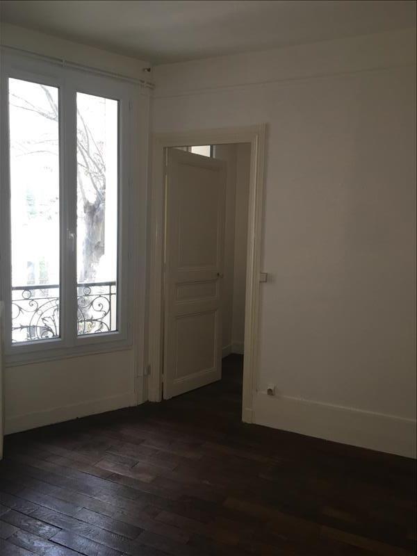 Rental apartment Pantin 790€ CC - Picture 8