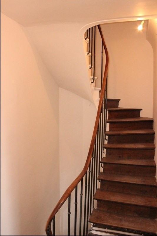 Vente maison / villa La ferte gaucher 98000€ - Photo 10