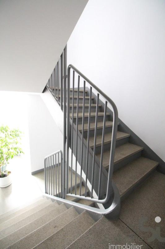 Sale apartment Grenoble 105000€ - Picture 10