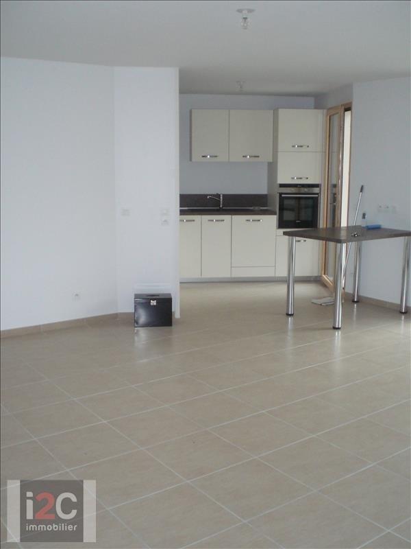 Alquiler  apartamento Prevessin-moens 1616€ CC - Fotografía 4
