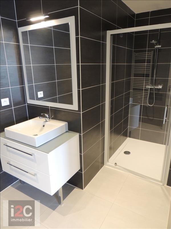 Vente appartement Prevessin-moens 650000€ - Photo 8