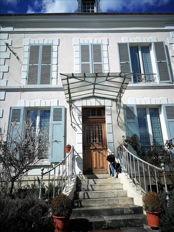 Vente maison / villa La ferte sous jouarre 353600€ - Photo 2