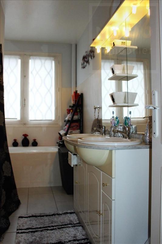 Sale apartment Lorient 106500€ - Picture 5