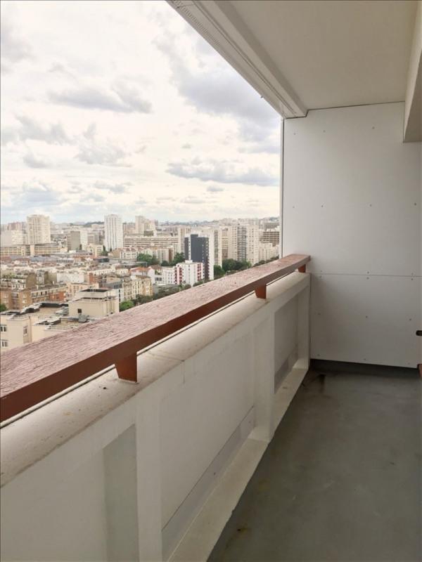 Affitto appartamento Paris 15ème 1713€ CC - Fotografia 2