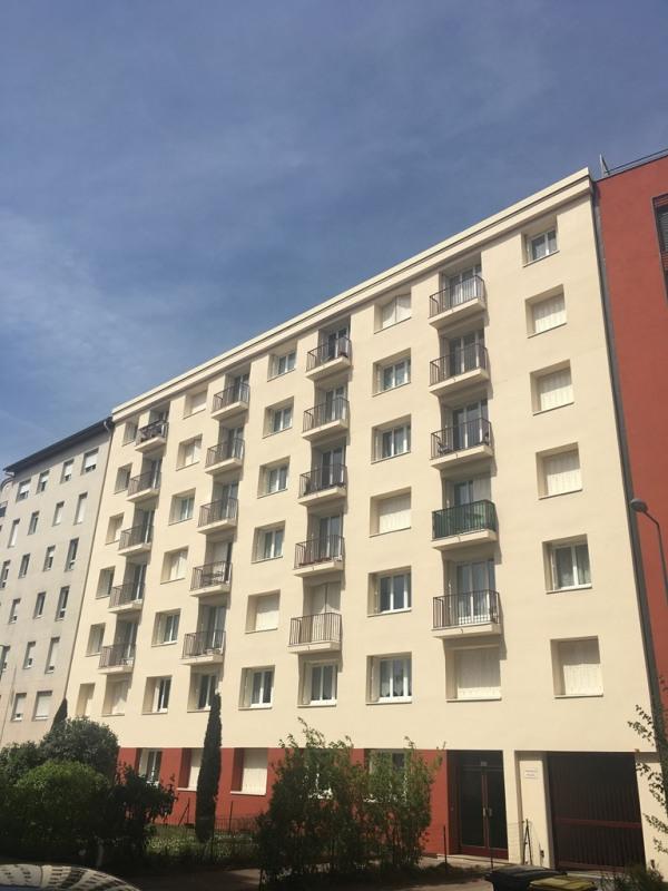Venta  apartamento Villeurbanne 159000€ - Fotografía 1