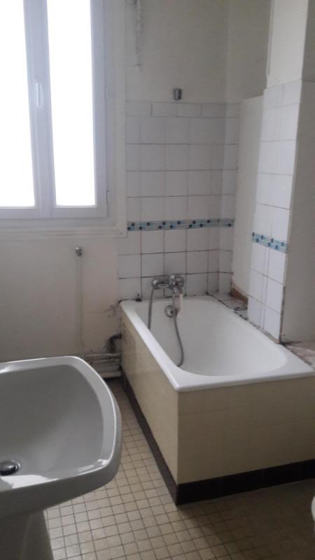 Vente appartement Nogent-sur-marne 222525€ - Photo 4