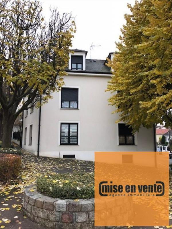 出售 公寓 Bry sur marne 275000€ - 照片 5