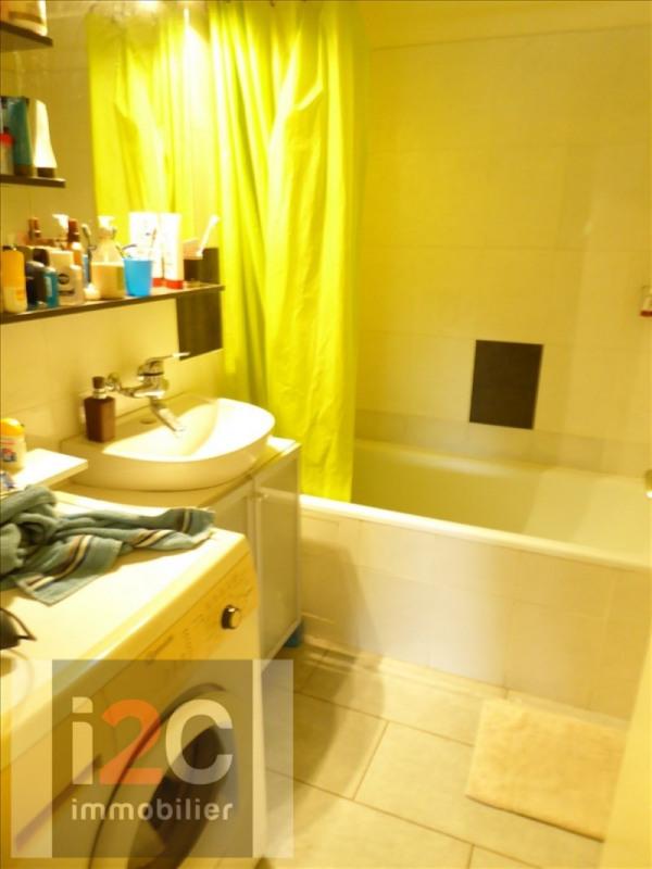 Vendita appartamento Ferney voltaire 240000€ - Fotografia 6