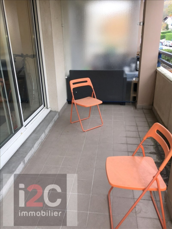 Location appartement Divonne les bains 1 050€ CC - Photo 5