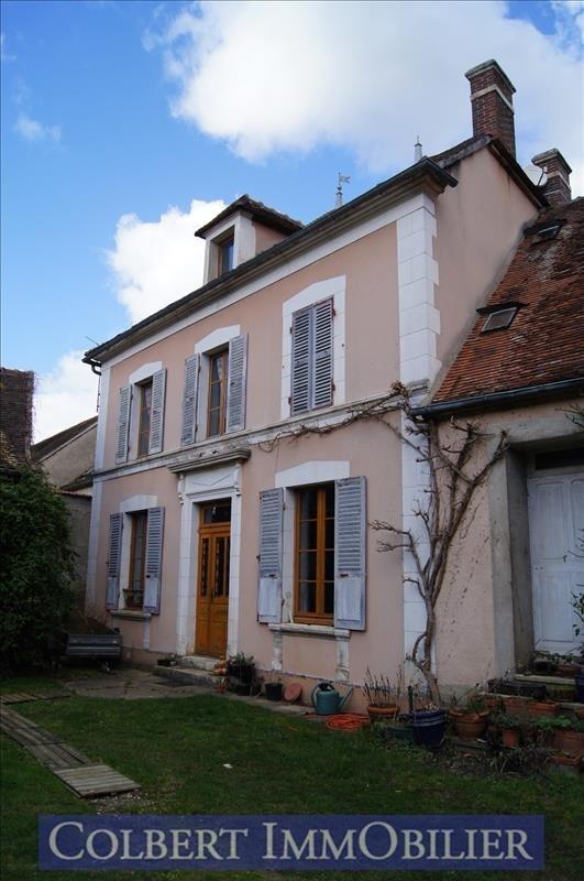 Verkauf haus Beaumont 157900€ - Fotografie 9