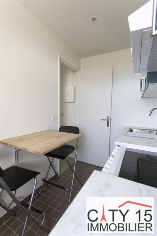 Verhuren  appartement Paris 15ème 1250€ CC - Foto 5