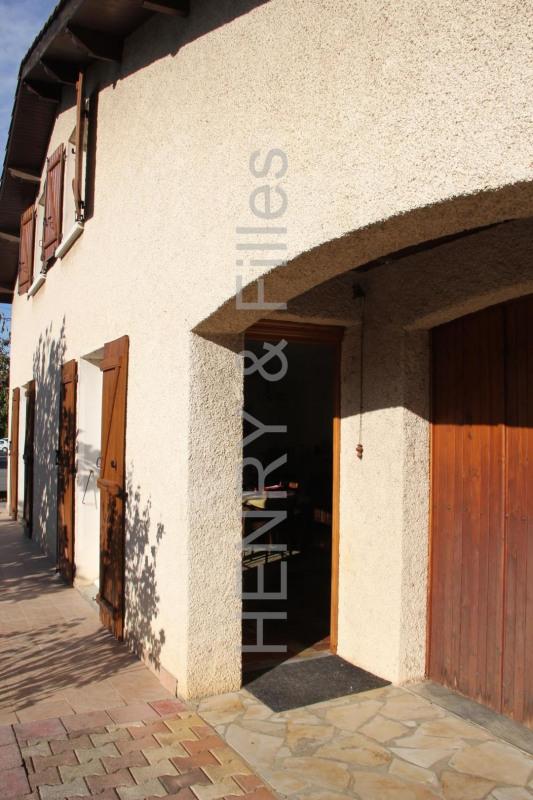 Vente maison / villa Gimont 226000€ - Photo 33