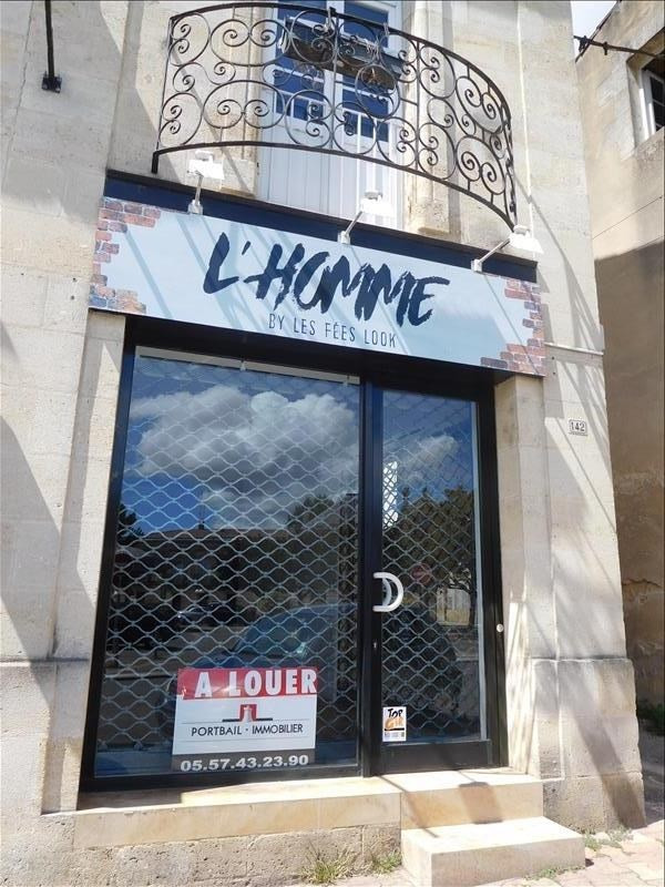 Location local commercial St andre de cubzac 750€ HT/HC - Photo 2