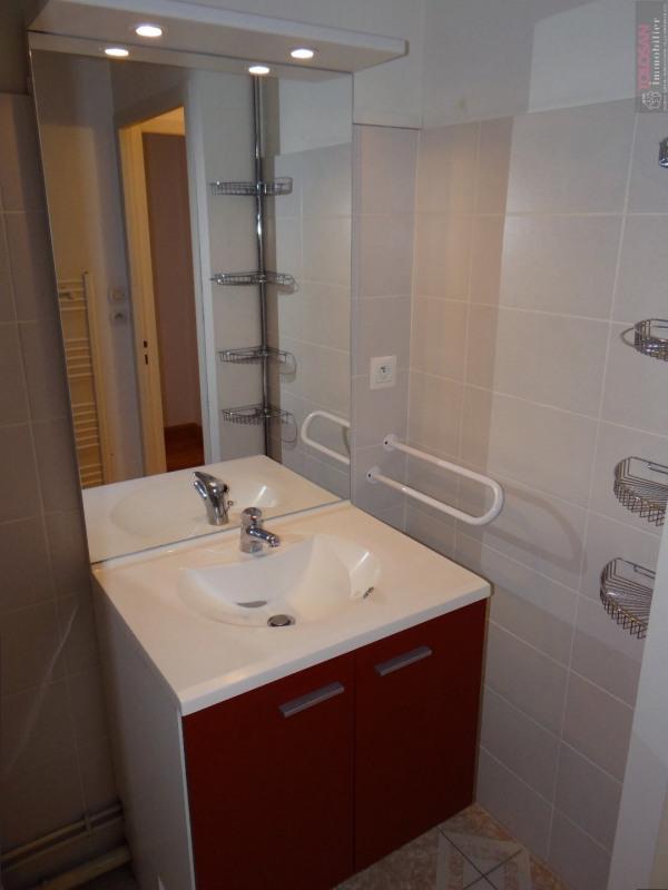 Rental apartment Villefranche de lauragais 550€ CC - Picture 6