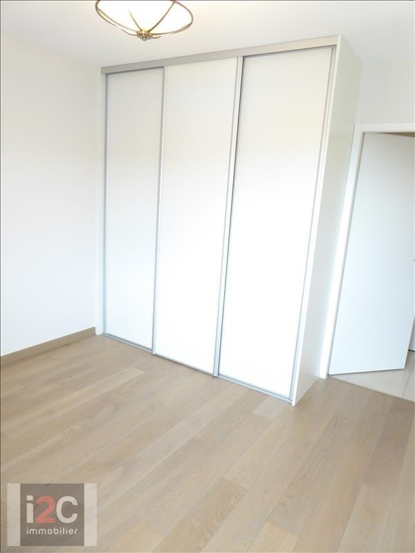Venta  apartamento Ferney voltaire 420000€ - Fotografía 5