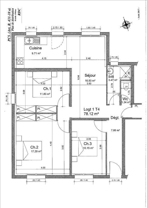 Rental apartment Mimizan 700€ CC - Picture 6