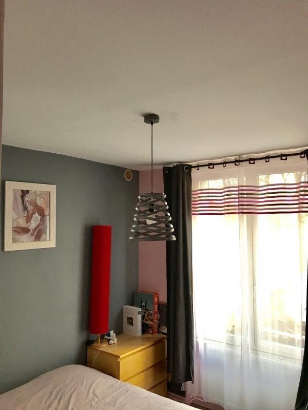 Sale apartment Villeurbanne 137700€ - Picture 7