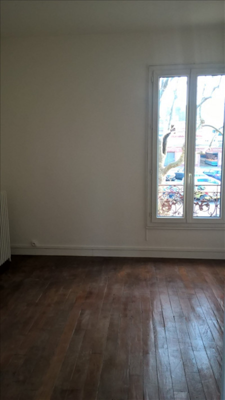 Sale apartment Neuilly plaisance 175000€ - Picture 5