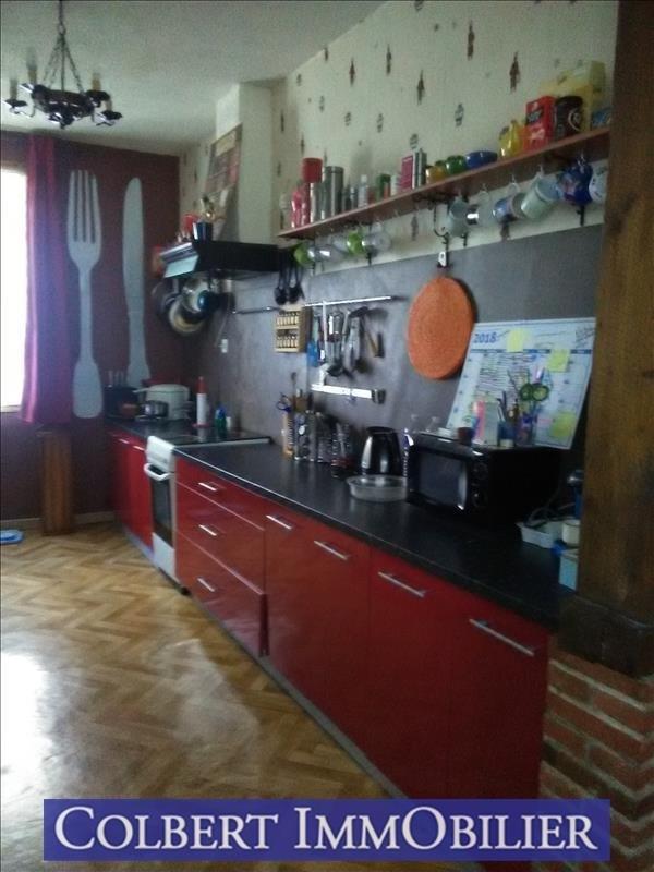 Vente maison / villa St florentin 57000€ - Photo 5