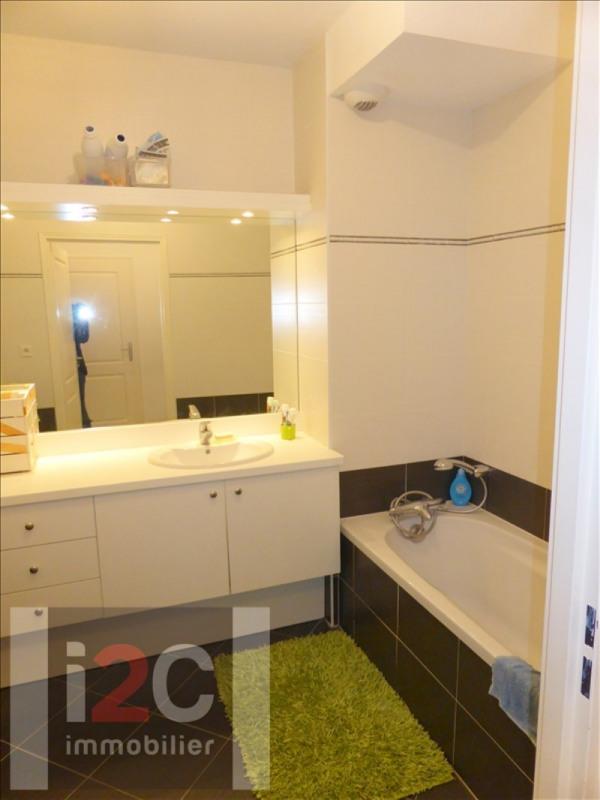Affitto appartamento Prevessin-moens 1770€ CC - Fotografia 6