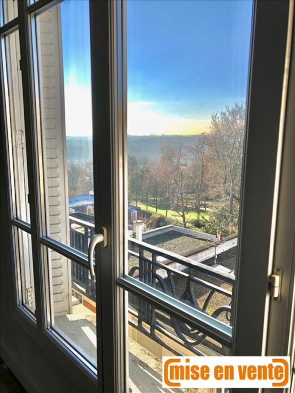 出售 公寓 Nogent sur marne 265000€ - 照片 3