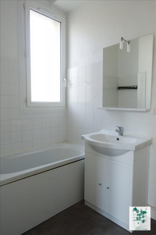 Rental apartment Caen 615€ CC - Picture 4