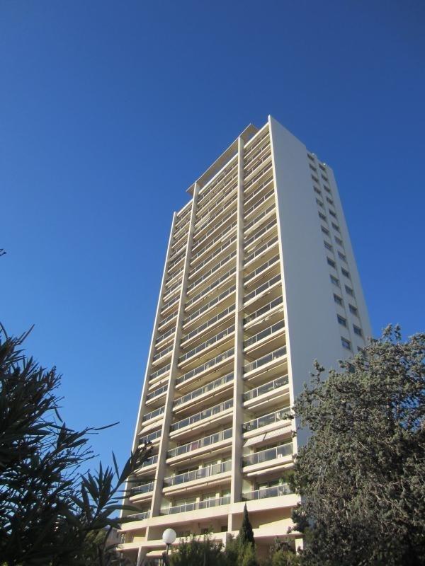 Location appartement Les sablettes 960€ CC - Photo 9