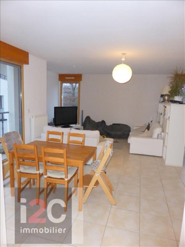 Affitto appartamento Prevessin-moens 1770€ CC - Fotografia 2