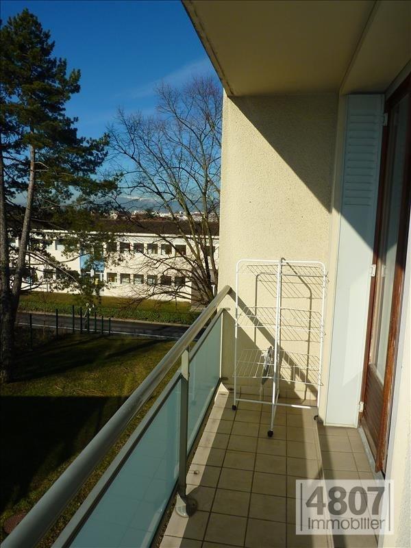 Vente appartement Annemasse 154000€ - Photo 2