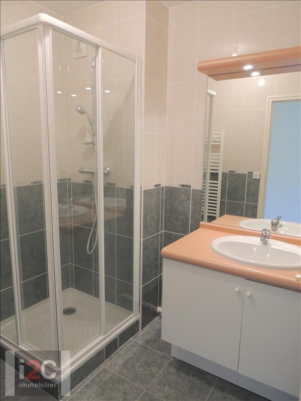 Vente appartement Divonne les bains 515000€ - Photo 6