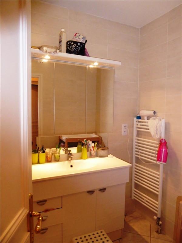 Location appartement Lyon 8ème 1200€ CC - Photo 5
