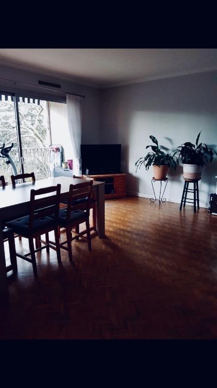 Affitto appartamento Ecully 1267€ CC - Fotografia 1