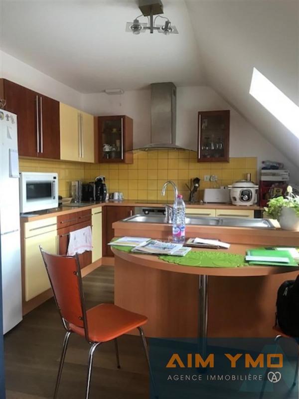 出售 公寓 Wintzenheim 247927€ - 照片 2