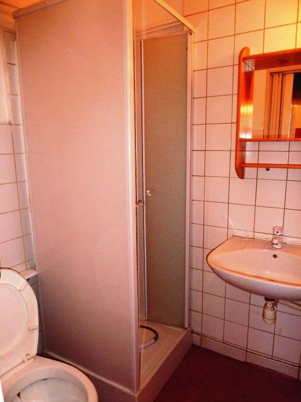 Vente appartement Perigueux 32000€ - Photo 3