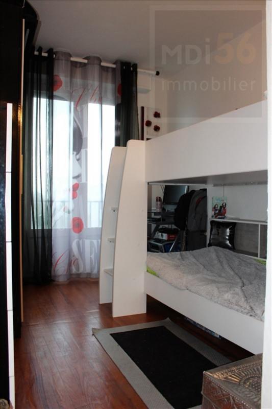 Sale apartment Lorient 106500€ - Picture 7