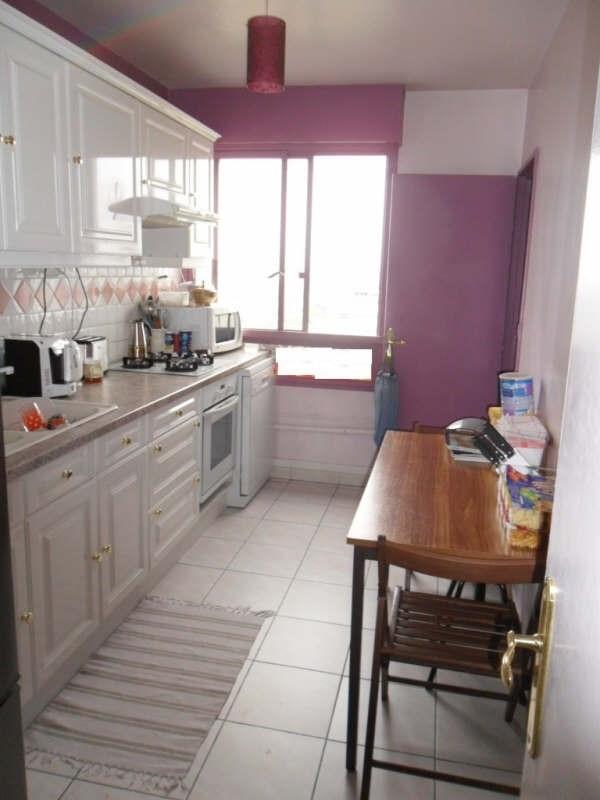 Vente appartement Sarcelles 123000€ - Photo 3
