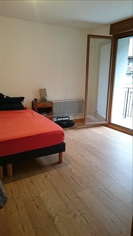 Вложения денег в недвижимости дом Villarlurin 210000€ - Фото 5