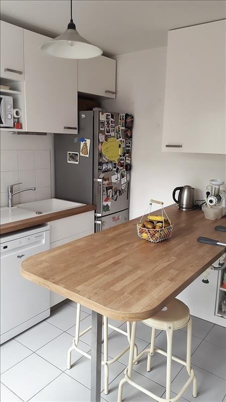 Vente maison / villa Romainville 479000€ - Photo 1