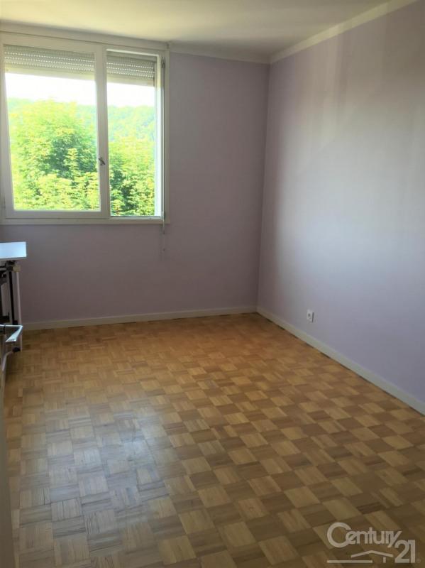 Vente appartement Fontaines sur saone 156000€ - Photo 6