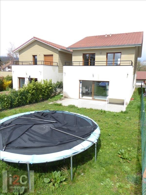 Vente maison / villa St genis pouilly 530000€ - Photo 11