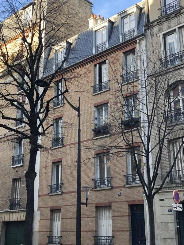 Vente appartement Paris 13ème 529 000€ - Photo 1