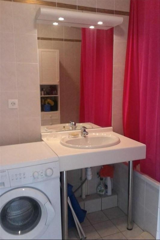 Vente appartement Lyon 9ème 175000€ - Photo 8
